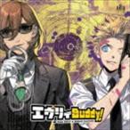 (ドラマCD) うたの☆プリンスさまっ♪シアターシャイニング エヴリィBuddy!(通常盤)(CD)
