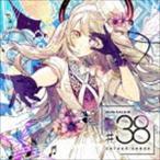 神田沙也加 / MUSICALOID #38(彼方乃サヤ盤) [CD]画像