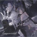 この子 / Inseparable [CD]