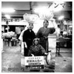 かりゆし58 / アンマー [CD]