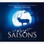 Yahoo!ぐるぐる王国DS ヤフー店ブリュノ・クレ(音楽)/オリジナル・サウンドトラック シーズンズ 2万年の地球旅行(CD)
