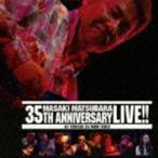松原正樹(g)/松原正樹 35th Anniversary Live at STB139 / 21 NOV 2013(CD)