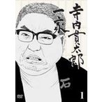 寺内貫太郎一家 1  DVD