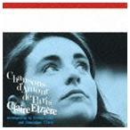 クレール・エルジエール/パリ、愛の歌〜永遠のシャンソン名曲集〜(CD)