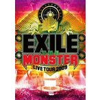"EXILE LIVE TOUR 2009 ""THE MONSTER""(DVD)"