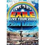 EXILE/EXILE LIVE TOUR 2010 FANTASY(3枚組)(DVD)