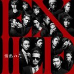 EXILE / 情熱の花(CD+DVD) [CD]