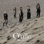 Q'ulle / DRY AI(通常盤/CD+DVD) [CD]