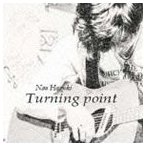 葉月那央/Turning point(CD)