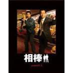 相棒 season 1 DVD-BOX(7枚組)(DVD)