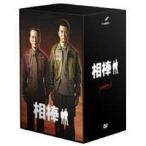相棒 season 2 DVD-BOX1(5枚組)(DVD)