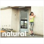 しほの涼 / natural [CD]