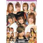 STARDOM Season.5 New Year Stars 2012 [DVD]
