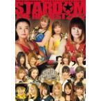STARDOM THE HIGHEST 2012 2012年3月20日 後楽園ホール [DVD]