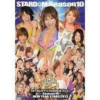 STARDOM Season10 NEW YEAR STARS 2013 [DVD]