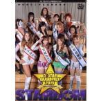 スターダム 5★STAR GP 2015(DVD)