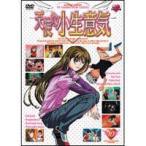 天使な小生意気 ノートリミング・ワイドスクリーン版 10(DVD)