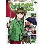 天使な小生意気 ノートリミング・ワイドスクリーン版 11(DVD)