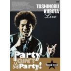 久保田利伸/25th Anniversary Toshinobu Kubota Concert Tour 2012 Party ain't A Party!(通常盤) [DVD]