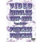 PRINCESS PRINCESS/VIDEO SINGLES 1987-1992(DVD)