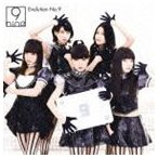 9nine / Evolution No.9(初回生産限定盤B) [CD]