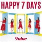 9nine / HAPPY 7 DAYS(初回生産限定盤B) [CD]