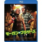 Yahoo!ぐるぐる王国DS ヤフー店モーガン・ブラザーズ [Blu-ray]