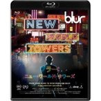 blur:NEW WORLD TOWERS(Blu-ray)