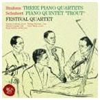 フェスティヴァル四重奏団/ブラームス: ピアノ四重奏曲全集 シューベルト: ピアノ五重奏曲 ます(CD)