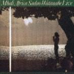 渡辺貞夫(as、snare、fl) / ムバリ・アフリカ(期間生産限定スペシャルプライス盤) [CD]