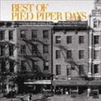 ベスト・オブ・パイド・パイパー・デイズ(Blu-specCD2)(CD)