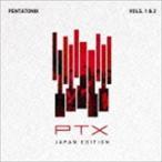 ペンタトニックス/PTX VOLS.1&2[ジャパン・エディション](通常価格盤)(CD)
