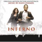 ハンス・ジマー(音楽)/インフェルノ オリジナル・サウンドトラック(CD)