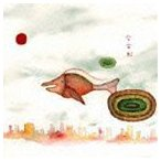 THE 9 MILES〜GORITAP〜 / 宇宙船 [CD]