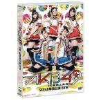 ミュージカル『AKB49〜恋愛禁止条例〜』SKE48単独公演2016(DVD)