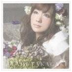 高垣彩陽 / 愛の陽(通常盤) [CD]