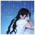 雨宮天/月灯り(初回生産限定盤/CD+DVD)(CD)