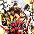 (オリジナル・サウンドトラック) 戦国BASARA 真田幸村伝 オリジナル・サウンドトラック(CD)