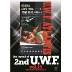 The legend of 2nd U. W. F. vol.15 1990.10.25大阪 12.1松本  DVD