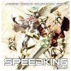 SPEEDKING Vol.5(CD)