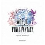 (ゲーム・ミュージック) WORLD OF FINAL FANTASY Original Soundtrack [CD]