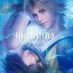 ショッピングFINAL FINAL FANTASY X HD Remaster Original Soundtrack【映像付サントラ/Blu-ray Disc Music】 [ブルーレイ・オーディオ]