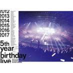 乃木坂46/5th YEAR BIRTHDAY LIVE 2017.2.20-22 SAITAMA SUPER ARENA コンプリートBOX(完全生産限定盤)(DVD)