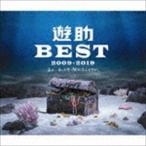 遊助/BEST 2009-2019〜あの・・あっとゆー間だったんですケド。〜(CD/邦楽ポップス)初回出荷限定盤