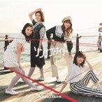 ╞№╕■║ф46 / е╜еєе╩е│е╚е╩едешб╩TYPE-Bб┐CDб▄Blu-rayб╦ (╜щ▓є╗┼══) [CD]