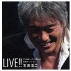 玉置浩二/LIVE!! 今日というこの日を生きていこう(CD)
