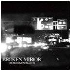 ブンブンサテライツ/機動戦士ガンダムUC(ユニコーン) episode5 黒いユニコーン 主題歌: BROKEN MIRROR(通常盤)(CD)