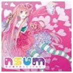 中川翔子/nsum 中川翔子がうたってみた!(CD+DVD)(CD)