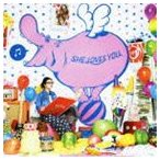 YUI Tribute ★ SHE LOVES YOU [CD]
