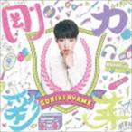 剛力彩芽/1stアルバム「剛力彩芽」(初回生産限定盤A/CD+DVD)(CD)